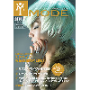 NET MAGAZINE IN NAEBA 2008〜Y MODE